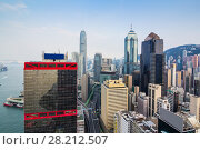 Купить «Residential buildings and modern office buildings on shore near mountain in Hong Kong, China, view from China Merchants Tower», фото № 28212507, снято 30 августа 2016 г. (c) Losevsky Pavel / Фотобанк Лори