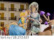 Купить «Valencia, Las Fallas», фото № 28213631, снято 11 марта 2018 г. (c) Tamara Kulikova / Фотобанк Лори