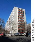 Купить «Девятиэтажный четырёхподъездный панельный жилой дом серии II-49Д, построен в 1973 году. Улица Куусинена, 4а корпус 3. Хорошевский район. Город Москва», эксклюзивное фото № 28215807, снято 20 марта 2018 г. (c) lana1501 / Фотобанк Лори