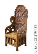 Купить «Старинный элегантный стул из темного дерева с резьбой в русском стиле на белом фоне изолировано», фото № 28216495, снято 20 марта 2018 г. (c) Наталья Волкова / Фотобанк Лори