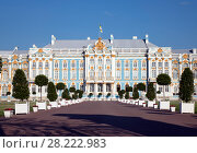 Купить «Katherines Palace hall in Tsarskoe Selo (Pushkin), Russia», фото № 28222983, снято 2 июля 2016 г. (c) Куликов Константин / Фотобанк Лори