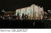 Купить «Christmas and New Year holidays illumination and Manege Square at night. Moscow, Russia», видеоролик № 28224527, снято 24 марта 2018 г. (c) Владимир Журавлев / Фотобанк Лори