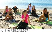 Купить «Group of sporty people practicing various yoga positions during training on beach», видеоролик № 28242567, снято 22 июня 2017 г. (c) Яков Филимонов / Фотобанк Лори