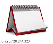 Купить «Calendar for yesterday on white background. Isolated 3D illustration», иллюстрация № 28244323 (c) Ильин Сергей / Фотобанк Лори