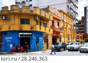Central part of Asuncion (2017 год). Редакционное фото, фотограф Яков Филимонов / Фотобанк Лори