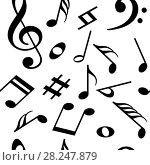 Купить «Seamless vector pattern with music notes», иллюстрация № 28247879 (c) Сергей Лаврентьев / Фотобанк Лори