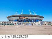 """Купить «""""Санкт-Петербург Арена"""", (бывший """"Зенит-Арена"""") на Крестовском острове. Санкт-Петербург», фото № 28255739, снято 4 июня 2017 г. (c) Сергей Афанасьев / Фотобанк Лори"""