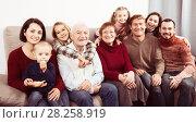 Купить «Ordinary family making numerous photos», фото № 28258919, снято 27 мая 2019 г. (c) Яков Филимонов / Фотобанк Лори