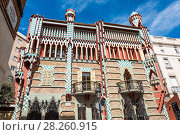 Купить «Casa Vicens is a house in Barcelona, designed by Antoni Gaudí», фото № 28260915, снято 31 марта 2018 г. (c) Ольга Визави / Фотобанк Лори