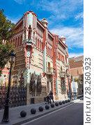 Купить «Casa Vicens is a house in Barcelona, designed by Antoni Gaudí», фото № 28260923, снято 31 марта 2018 г. (c) Ольга Визави / Фотобанк Лори