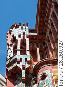 Купить «Casa Vicens is a house in Barcelona, designed by Antoni Gaudí», фото № 28260927, снято 31 марта 2018 г. (c) Ольга Визави / Фотобанк Лори