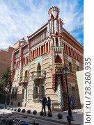 Купить «Casa Vicens is a house in Barcelona, designed by Antoni Gaudí», фото № 28260935, снято 31 марта 2018 г. (c) Ольга Визави / Фотобанк Лори