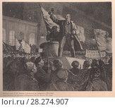 Выступление В.И.Ленина с броневика на площади у Финляндского вокзала, по приезде в Петроград в 1917 году. Редакционное фото, фотограф Retro / Фотобанк Лори