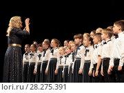 Купить «Детский хор в Ногинском театре драмы и комедии», эксклюзивное фото № 28275391, снято 19 апреля 2017 г. (c) ДеН / Фотобанк Лори