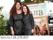 Купить «Annemarie Jacir, Claudia Bedogni during 'Wajib' film photocall, Rome, Italy 09 apr 2018.», фото № 28278807, снято 9 апреля 2018 г. (c) age Fotostock / Фотобанк Лори