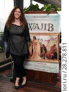 Купить «Annemarie Jacir during 'Wajib' film photocall, Rome, Italy 09 apr 2018.», фото № 28278811, снято 9 апреля 2018 г. (c) age Fotostock / Фотобанк Лори