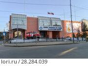 Купить «Главное управление МЧС России по Иркутской области», фото № 28284039, снято 25 марта 2017 г. (c) Геннадий Соловьев / Фотобанк Лори