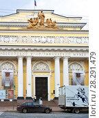 Купить «Saint Petersburg. View of the facade of the Russian Ethnographic Museum», фото № 28291479, снято 12 сентября 2017 г. (c) Виктория Катьянова / Фотобанк Лори