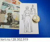 Купить «Деньги и правосудие. Рисунок Фемиды, денежные купюры и монеты.», фото № 28302919, снято 5 апреля 2018 г. (c) ViktoriiaMur / Фотобанк Лори