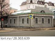 Купить «Дом-музей Боратынского в Казани», фото № 28303639, снято 16 октября 2018 г. (c) Денис Черкашин / Фотобанк Лори