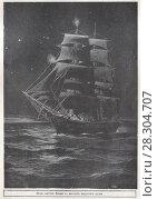 Купить «Огни святого Эльма на мачтах парусного судна», фото № 28304707, снято 7 февраля 2020 г. (c) Retro / Фотобанк Лори