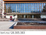 Купить «Российский государственный университет нефти и газа имени И.М. Губкина», фото № 28305383, снято 15 апреля 2018 г. (c) Victoria Demidova / Фотобанк Лори