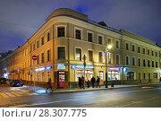 Купить «Москва, улица Сретенка, дом 9», эксклюзивное фото № 28307775, снято 23 февраля 2018 г. (c) Dmitry29 / Фотобанк Лори