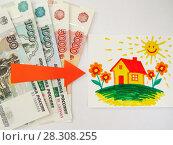 Купить «Инвестирование в недвижимость. Денежные купюры, стрелка и нарисованный домик.», фото № 28308255, снято 14 апреля 2018 г. (c) ViktoriiaMur / Фотобанк Лори