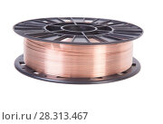 Купить «Copper wire on a black coil», фото № 28313467, снято 19 мая 2015 г. (c) Юрий Бизгаймер / Фотобанк Лори