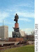 Купить «Москва, памятник В. И. Ленину на Калужской площади», фото № 28316203, снято 16 апреля 2018 г. (c) Татьяна Белова / Фотобанк Лори