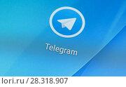 Moscow, Russia - April 20, 2018: Telegram application. Редакционное фото, фотограф Александр Лычагин / Фотобанк Лори