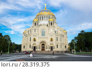 Купить «Naval cathedral in Kronshtadt, Saint-Petersburg, Russia», фото № 28319375, снято 11 июля 2016 г. (c) Юлия Белоусова / Фотобанк Лори