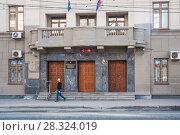 Главный вход в здание Федеральной службы по экологическому, технологическому и атомному надзору (Ростехнадзор), Таганская ул., 34 строение 1 (2015 год). Редакционное фото, фотограф Алёшина Оксана / Фотобанк Лори