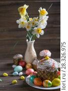 Easter cake and painted eggs. Стоковое фото, фотограф Типляшина Евгения / Фотобанк Лори