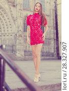 Купить «close-up portrait of young slim adult girl in sexy evening apparel», фото № 28327907, снято 24 июня 2017 г. (c) Яков Филимонов / Фотобанк Лори