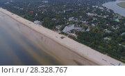 Купить «Jurmala sea drone aerial beach flight, summer time wedding Latvia hotel water peoples, clouds», видеоролик № 28328767, снято 21 апреля 2018 г. (c) Aleksejs Bergmanis / Фотобанк Лори