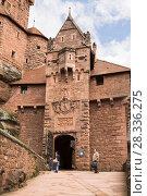 Купить «Вход в замок Верхний Кёнигсбург во Франции, почётный портал», фото № 28336275, снято 8 сентября 2010 г. (c) Солодовникова Елена / Фотобанк Лори