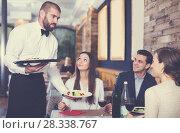 Купить «Waiter worker male bringing food», фото № 28338767, снято 11 декабря 2017 г. (c) Яков Филимонов / Фотобанк Лори