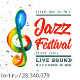 Купить «Jazz festival poster template with a treble clef and text on a black background», иллюстрация № 28340079 (c) Павлов Максим / Фотобанк Лори