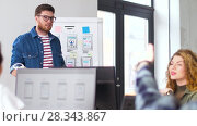 Купить «creative man at user interface presentation», видеоролик № 28343867, снято 17 апреля 2018 г. (c) Syda Productions / Фотобанк Лори