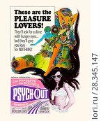 Купить «Pleasure Lovers -Psych Out», фото № 28345147, снято 18 июля 2019 г. (c) age Fotostock / Фотобанк Лори