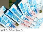 Купить «российские рубли мелкими купюрами», фото № 28347275, снято 29 апреля 2018 г. (c) Момотюк Сергей / Фотобанк Лори