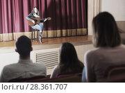 Купить «Audience listening to guitar concert», фото № 28361707, снято 3 декабря 2016 г. (c) Яков Филимонов / Фотобанк Лори