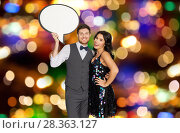 Купить «couple with text bubble over party lights», фото № 28363127, снято 15 декабря 2017 г. (c) Syda Productions / Фотобанк Лори