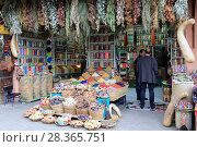 Купить «Spices and Herbs, Souk, Market, Medina, UNESCO World Heritage Site, Marrakesh (Marrakech), Morocco, North Africa, Africa», фото № 28365751, снято 23 марта 2017 г. (c) age Fotostock / Фотобанк Лори