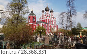 Купить «Temple of Tikhvin Icon of Mother God in Moscow, Russia», видеоролик № 28368331, снято 30 апреля 2018 г. (c) Володина Ольга / Фотобанк Лори