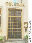 Door of Hotel Gir Keller in Clologne Germany. Редакционное фото, фотограф Васильева Юлия / Фотобанк Лори