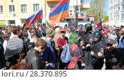 Купить «Opposition protest rally ahead of President Vladimir Putin's inauguration ceremony», видеоролик № 28370895, снято 5 мая 2018 г. (c) FotograFF / Фотобанк Лори