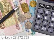 Купить «Российские деньги и калькулятор», эксклюзивное фото № 28372755, снято 7 мая 2018 г. (c) Юрий Морозов / Фотобанк Лори