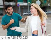 Купить «Couple is talking about nature», фото № 28373023, снято 10 августа 2017 г. (c) Яков Филимонов / Фотобанк Лори